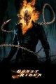 《恶灵骑士1-2》下载