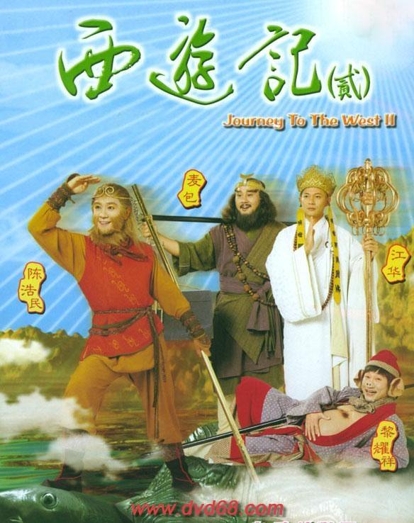 西游记陈浩民版