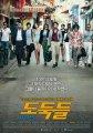 《韩国电影排行榜前十名(最权威的韩国电影排行榜)》高清迅雷下载