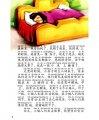 《影响中国孩子的100部世界经典童话大全(朗读版)》高清迅雷下载