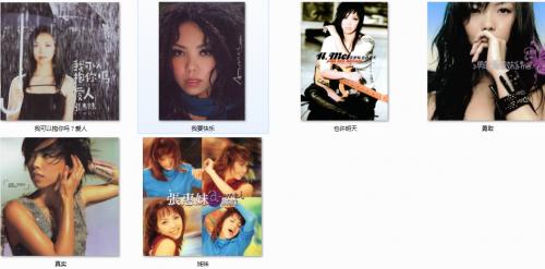 张惠妹的歌曲全集【1996-2017所有31专辑43CD合集】