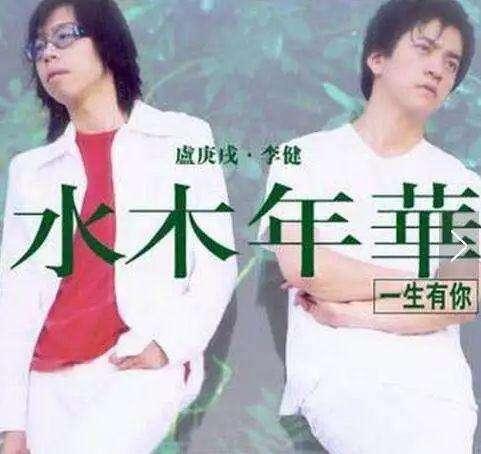 水木年华歌曲全集【所有9专辑10CD合集】