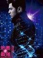 《周杰伦2019地表最强世界巡回演唱会DVD高清MKV》下载