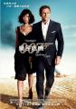 《007:大破量子危机》下载