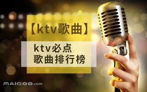 KTV系统888首经典老歌MKV合集