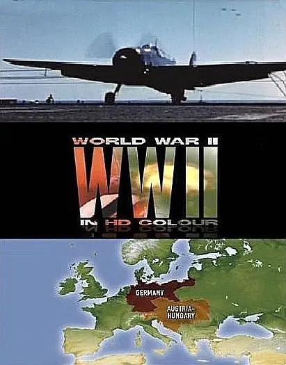 第二次大战全彩实录