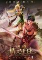 《龙之谷之精灵王座》下载
