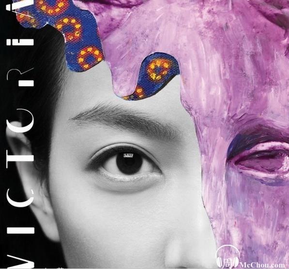 宋茜2020新专辑《VICTORIA》无损FLAC+MP3