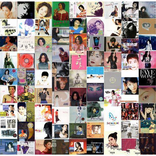 王菲音乐全集【所有121张专辑CD合集 WAV+FLAC】