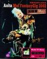 《2002梅艳芳极梦幻演唱会540P/MKV》下载