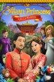 《天鹅公主:皇室婚礼》下载