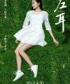 《青春校园爱情电影合集【22部】》下载