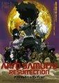 《武士阿非:复活》高清迅雷下载