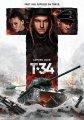 《猎杀T34》下载