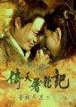 《倚天屠龙记马景涛版》下载