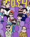 《说唱厂牌GOSH成员2018前歌曲合集(附GAI早期翻唱合集)》下载
