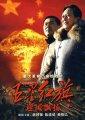《五星红旗迎风飘扬》下载