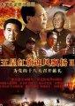 《五星红旗迎风飘扬2》下载