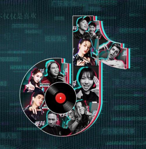 2020抖音最热歌曲排名前十(最火的抖音歌曲mp3打包下载)