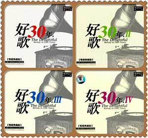经典老歌500首全系列珍藏版8CD(高品质MP3+无损WAV分轨)