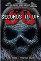 《60秒致死3》下载