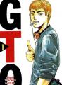 《藤泽亨漫画《麻辣教師GTO+麻辣拍檔》》高清迅雷下载