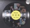 《陈洁丽专辑《至爱集 A2HD5》(WAV+CUE)》高清迅雷下载