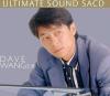 《王杰专辑《UltimateSound》》高清迅雷下载