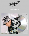 《Tizzy T专辑《Tizzy T》(无损FLAC/MP3)》高清迅雷下载