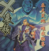 《冯志明漫画《X暴族》(1-69卷全PDF超清)》下载