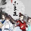 《Miss故虞(不良臣广播剧第1季)MP3》高清迅雷下载