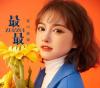 《莫叫姐姐歌曲合集(六月自制连版串烧)》下载