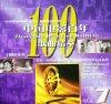 《中国电影百年歌曲精粹(8CD/6.63G/WAV整轨)》下载