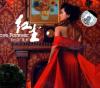 《雷丽专辑《红尘DSD》》下载