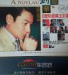 《刘德华历年经典主打歌3CD》下载