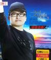 《刘欢专辑《欢歌金曲》(WAV分轨)》下载