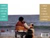 《许冠杰专辑《最喜欢你SACD》》下载