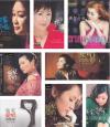 《群星专辑独家爱唱 8CD》下载