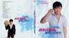 《江明学专辑《時光音樂盒之被遺忘的時光》》下载
